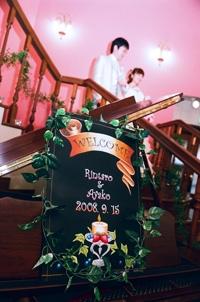 結婚式看板